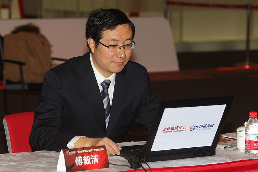 国信证券保荐代表人 傅毅清先生图片
